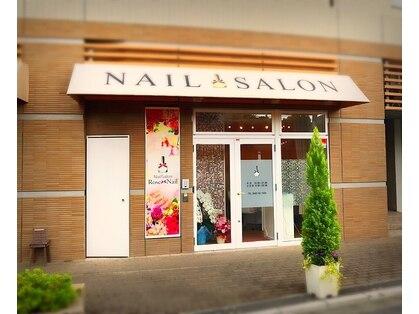 ローズネイル 三鷹(Rose Nail)の写真