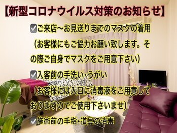 レオン(Reon)(大阪府八尾市)