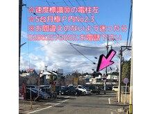 リパークさんの駐車場に電柱に30の速度標識横2・3番です