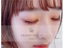 グランドデザイン 岐阜店(GRAND DESIGN)/ブラウンエクステ