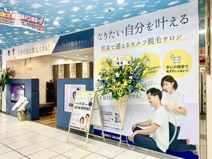 キングスサロン MEGAドンキホーテ浜松可美店の写真