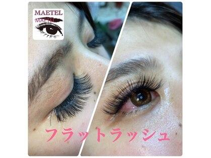 メーテル(Maetel)の写真