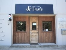 ダンズ(Dan's)