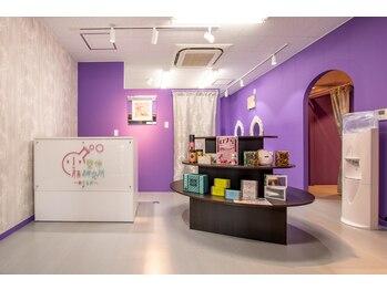 小顔整体研究所 KSラボ 豊川店(愛知県豊川市)