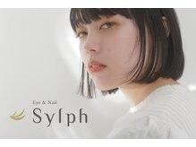 シルフ 松原店(Sylph)