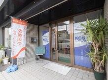 ケイシーエスセンター 三重中央院(KCS)