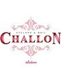 シャロン(CHALLON by REMIA eyelash&nail)/CHALLON