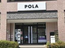 ポーラ シーブルー 二の宮つくば学園(POLA)