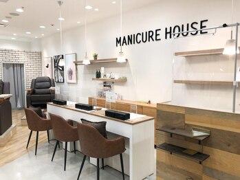 マニキュアハウス アミュプラザ鹿児島店(MANICURE HOUSE)(鹿児島県鹿児島市)