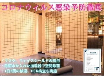 ナチュラル マッスル 日吉店(Natural muscle)(神奈川県横浜市港北区)