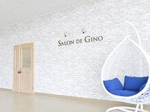 サロンドジーノ(SALON DE GINO)の雰囲気(清潔感のある店内には、シャワーブース完備◎)
