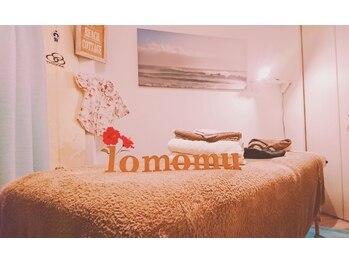 姿勢矯正専門整体院 ロモム(lo'momu)(千葉県船橋市)