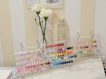 ◆250色以上の豊富なカラー☆お好みのカラーが見つかるはず♪