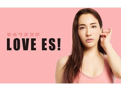 ラブエス 恵比寿店(LOVE ES!)の写真