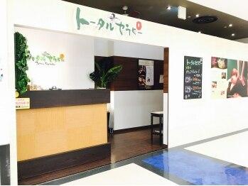 トータルセラピー ららぽーとTOKYO-BAY店(千葉県船橋市)
