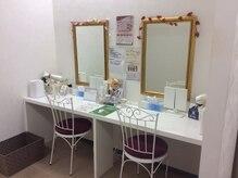 サロンドリタ(Salon de RITA)の雰囲気(ドレッサー完備♪お化粧直しもばっちり!)