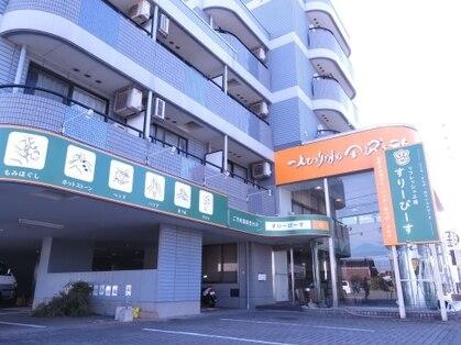リフレッシュ工房 すりーぴーすプラス 浅野本町店(すりーぴーすPLUS+)の写真