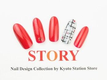 プライベートネイルサロンストーリー 京都駅前店(STORY)/大柄ツイード