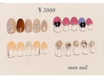 モアネイル(more nail)/11月定額デザイン ¥5500