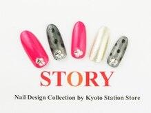 プライベートネイルサロンストーリー 京都駅前店(STORY)/シースルー
