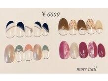 モアネイル(more nail)/11月定額デザイン ¥6600