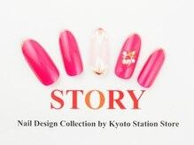 プライベートネイルサロンストーリー 京都駅前店(STORY)/華やかネイル