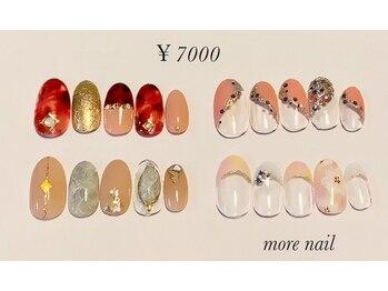 モアネイル(more nail)/11月定額デザイン ¥7700