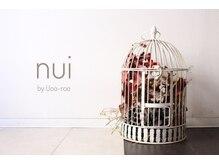 ヌイ バイ ウールー(nui by Uoo-roo)