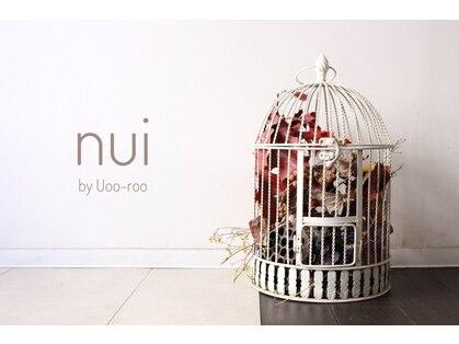 ヌイ バイ ウールー(nui by Uoo-roo)の写真