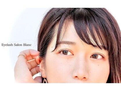 アイラッシュサロン ブラン マークイズ静岡店(Eyelash Salon Blanc)の写真