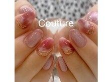 クチュール(Couture)