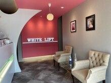 ホワイトリフト 浜松店(WHITE LIFT)