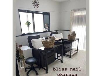 ブリスネイル(bliss nail)(沖縄県うるま市)