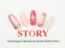 プライベートネイルサロンストーリー 京都駅前店(STORY)/大柄チェック