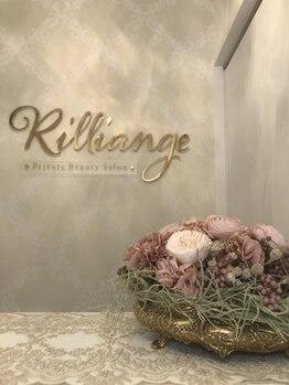 リリアンジュ(Rilliange)/受付