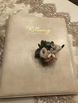 リリアンジュ(Rilliange)/メニュー