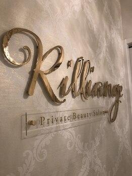 リリアンジュ(Rilliange)/Rilliange