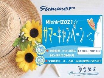 ミシャール 浜松店(Mishirl)/Mishirl2021サマーキャンペーン