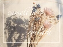 カメリア(camellia)の詳細を見る