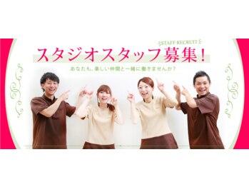 リラク 西武入間ペペ店(Re.Ra.Ku)/入間・飯能・狭山の方の健康管理