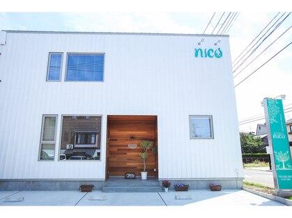 ニコ ほっとリラックス NICOの画像2