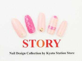プライベートネイルサロンストーリー 京都駅前店(STORY)/ニットネイル