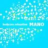 ボディケア リラクゼーションマーノ(MANO)のお店ロゴ