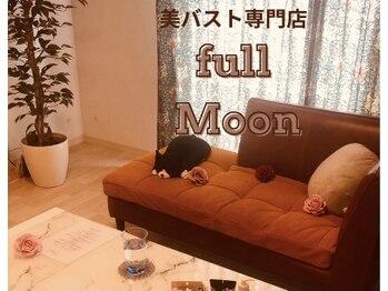 フルムーン(fullMoon)/上質で優しくあたたかい空間を