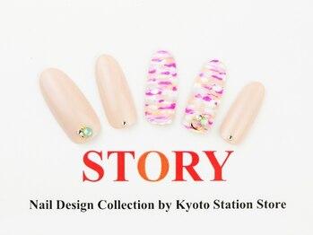 プライベートネイルサロンストーリー 京都駅前店(STORY)/ふんわりと