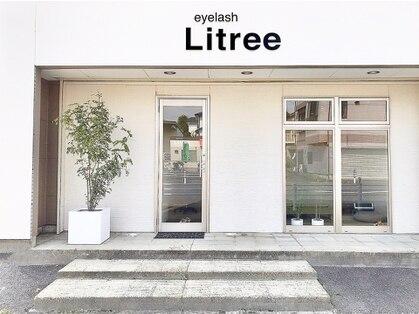 リツリー(Litree)の写真