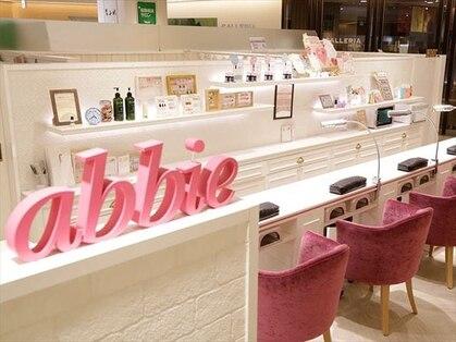 ネイルサロン アビー グランデュオ蒲田店(abbie)の写真