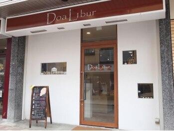 ドアリブール(Doa Libur)