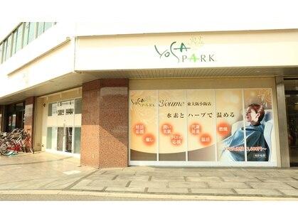 ヨサパーク ユメ 東大阪小阪店(YOSA PARK YOUME)の写真