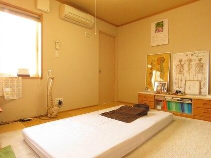 海田整体院の写真